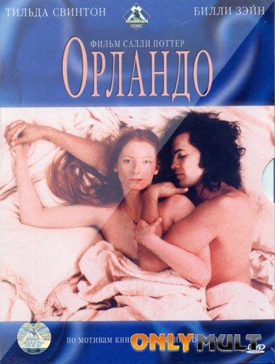 Poster Орландо (1992)