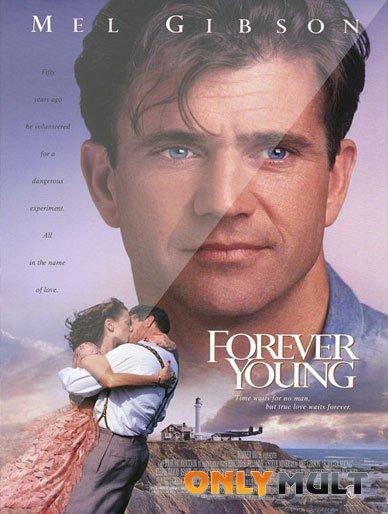 Poster Вечно молодой