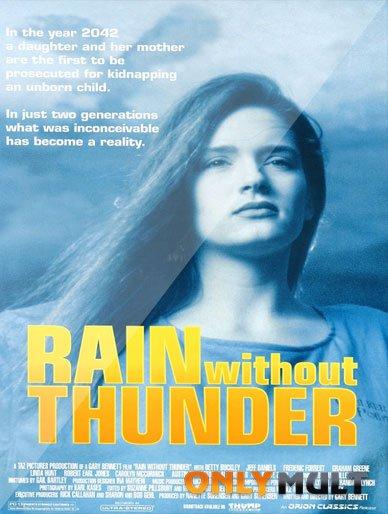 Poster Дождь без грома