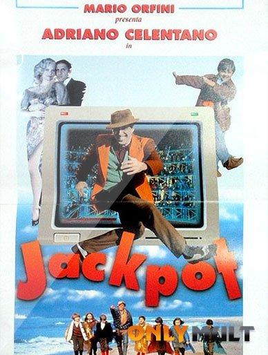 Poster Джекпот