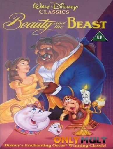 Poster Красавица и чудовище