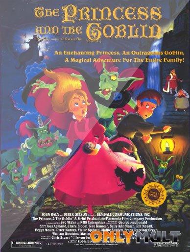Poster Принцесса и гоблин