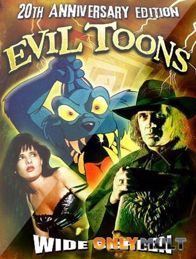 Poster Злые мультики
