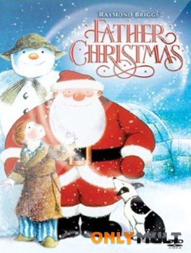 Poster Дед Мороз