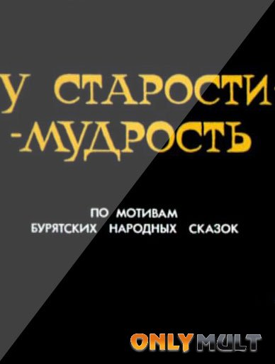 Poster � �������� ��������