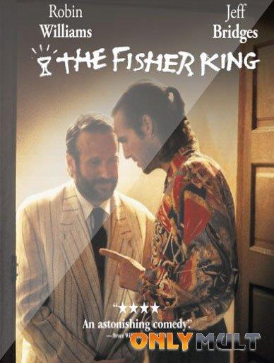 Poster Король-рыбак