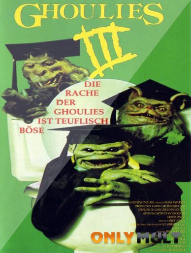 Poster Гоблины 3