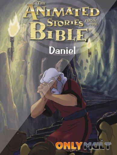 Poster Даниил