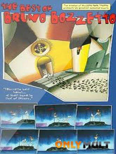 Poster Кузнечики
