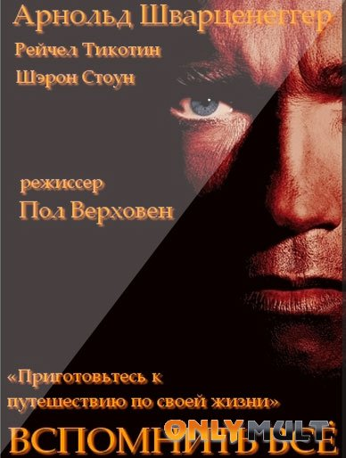 Poster ��������� ��