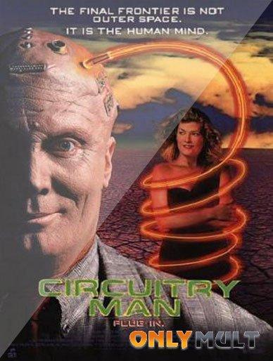 Poster Человек-схема