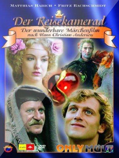 Poster Попутчик