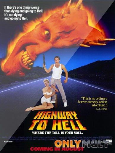 Poster Дорога в ад