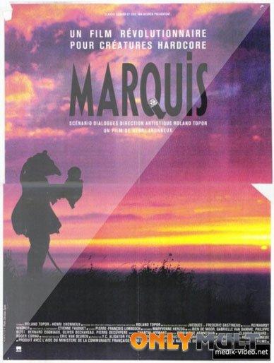 Poster Маркиз
