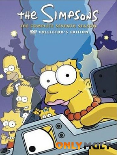 Poster Симпсоны 7 сезон