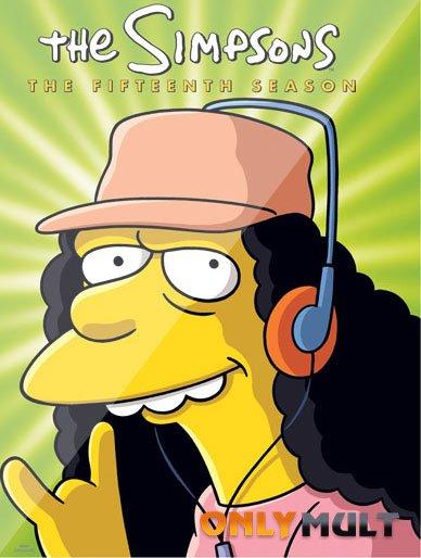Poster Симпсоны 15 сезон