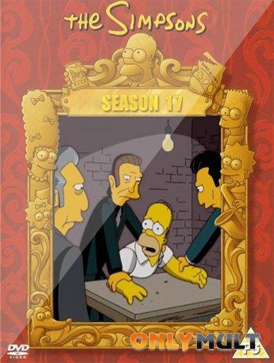 Poster Симпсоны 17 сезон