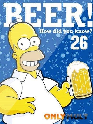 Poster Симпсоны 26 сезон