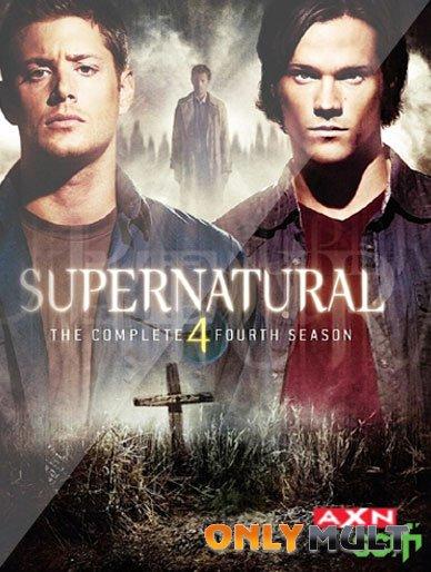 «Сериал Сверхъестественное Сезон 9 Смотреть Онлайн» — 2011
