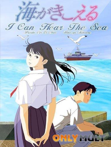 Poster Здесь слышен океан