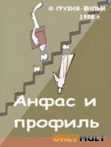Poster Анфас и профиль