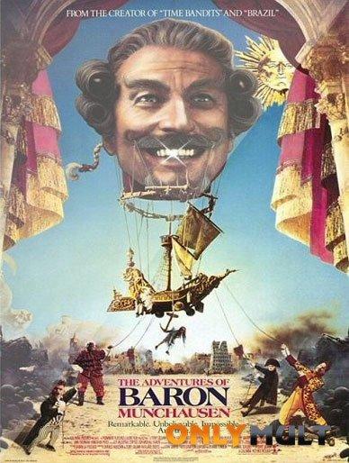 Poster Приключения барона Мюнхгаузена