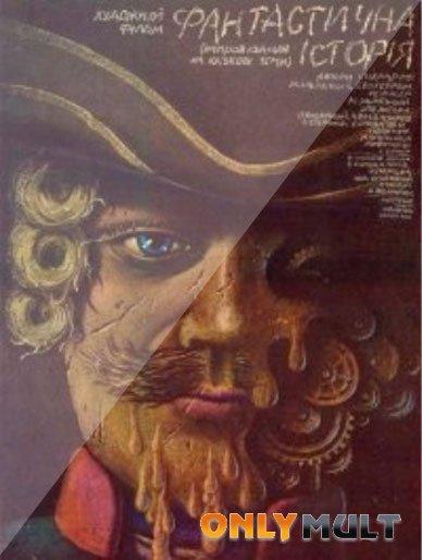 Poster Фантастическая история