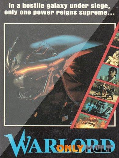 Poster Ниндзя из будущего