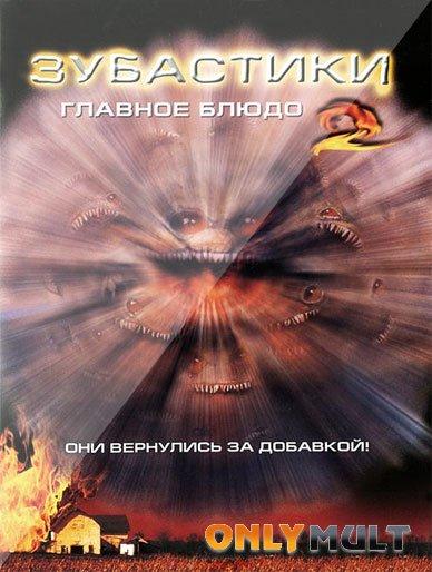 Красный карлик ( сезоны серии из 32) / / / ПМ / Кинозал.ТВ