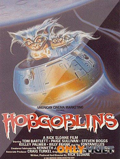 Poster Хобгоблины