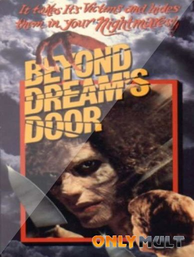 Poster За дверью сна