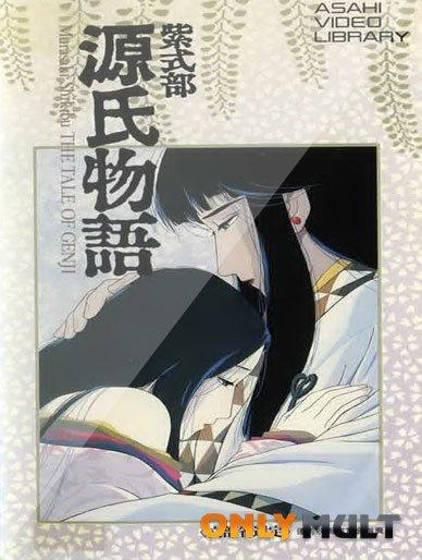 Poster Повесть о Гэндзи