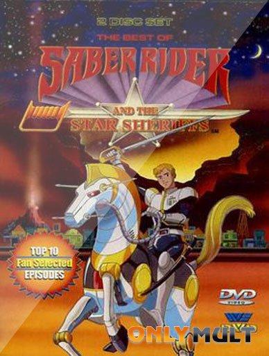 Poster Космический рыцарь и звездные шерифы