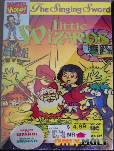 Poster Маленькие волшебники
