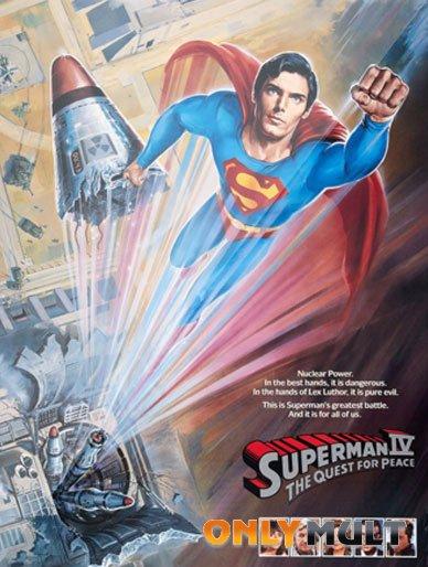 Poster Супермен 4
