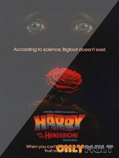 Poster Гарри и Хендерсоны
