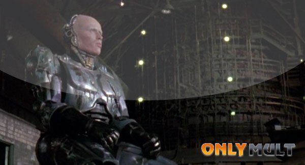 Второй скриншот Робокоп
