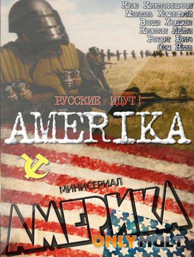 Poster Америка