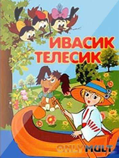 Poster Ивасик-телесик