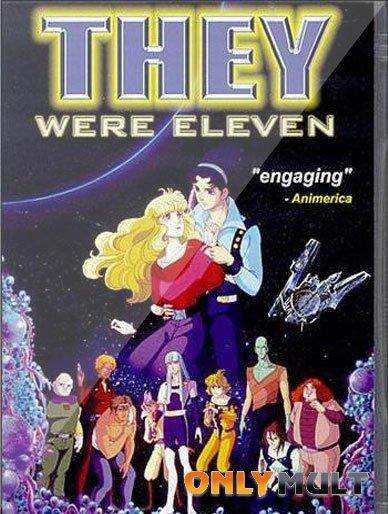 Poster Их было одиннадцать