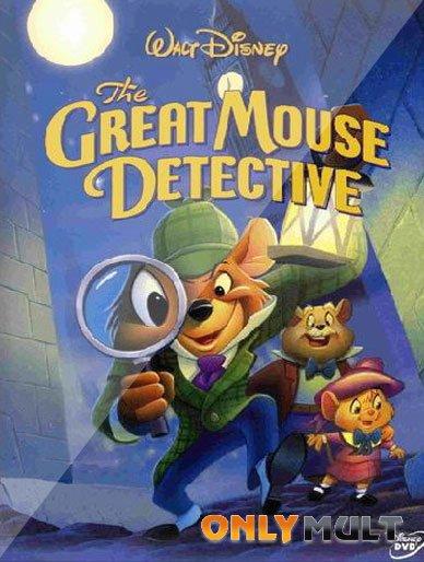 Poster Великий мышиный сыщик