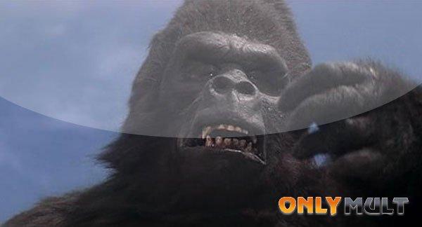 Второй скриншот Кинг Конг жив