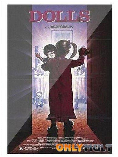 Poster Куклы