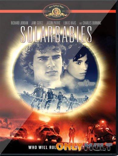 Poster Дети солнца