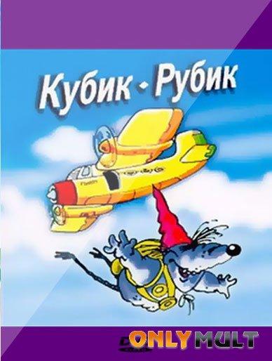 Poster Кубик-рубик