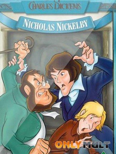 Poster Николас Никльби
