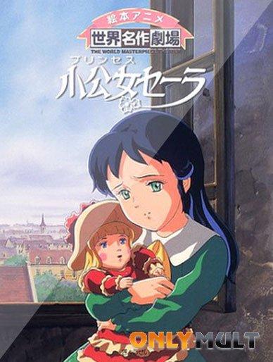 Poster Маленькая принцесса Сара