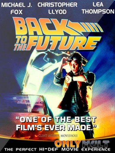 Poster Назад в будущее (фильм)