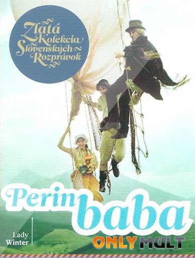 Poster Бабушка Метелица