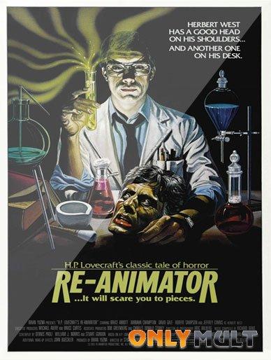 Poster Реаниматор